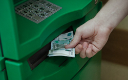 Минимальный ипотечный кредит в сбербанке